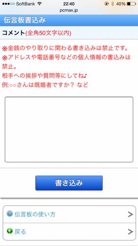 IMG_3355